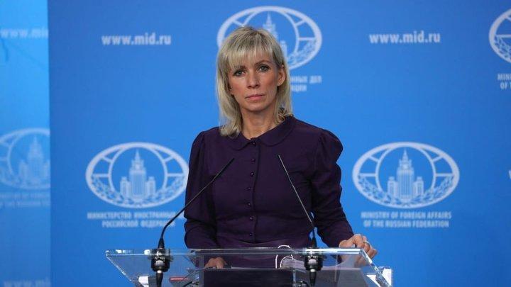 Захарова допустила, что Запад был в курсе подготовки провокации в Керченском проливе