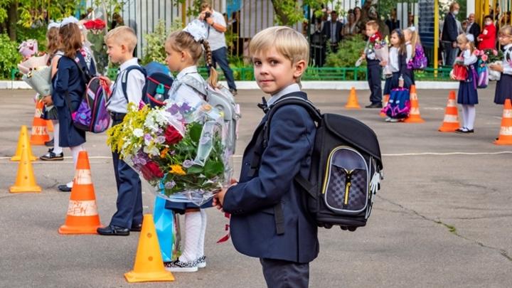 Школьные линейки 1 сентября 2021 в Кемерове: формат мероприятия, ограничения, стоимость букета