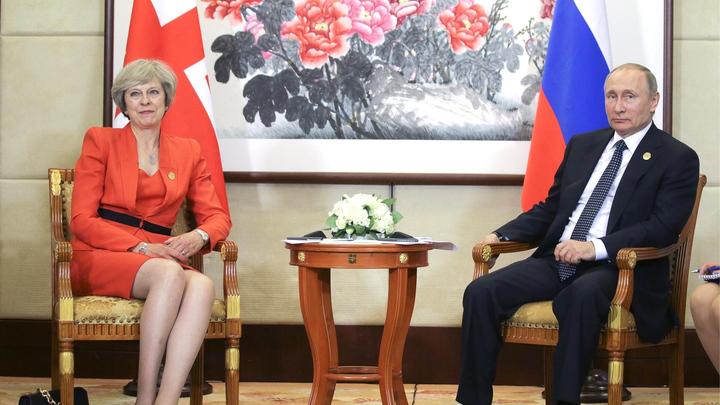 Тереза Мэй рассказала журналистам, о чем будет говорить в Осаке с президентом Путиным