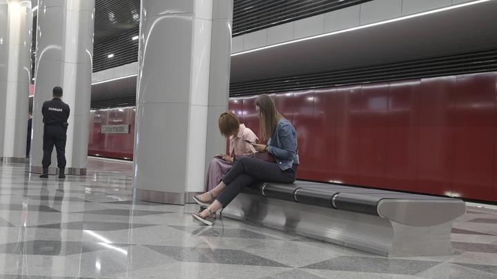 На День России заминировали 12 станций московского метро и 11 столичных парков