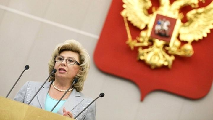 Я уполномоченный не по правам мутантов: Москалькова не сдержалась в выражениях об убийце девочки в Саратове