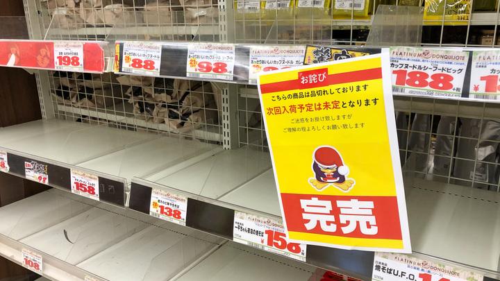 В Японии ураган Хагибис забрал свою первую жертву. 10 млн человек готовятся к эвакуации