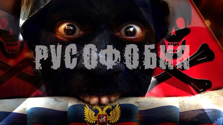 Почему в России медиа любят русофобов, а суды не верят в существование русских