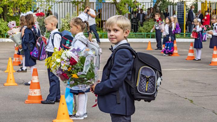 Школьные линейки 1 сентября 2021 в Чите: формат мероприятия, ограничения, стоимость букета