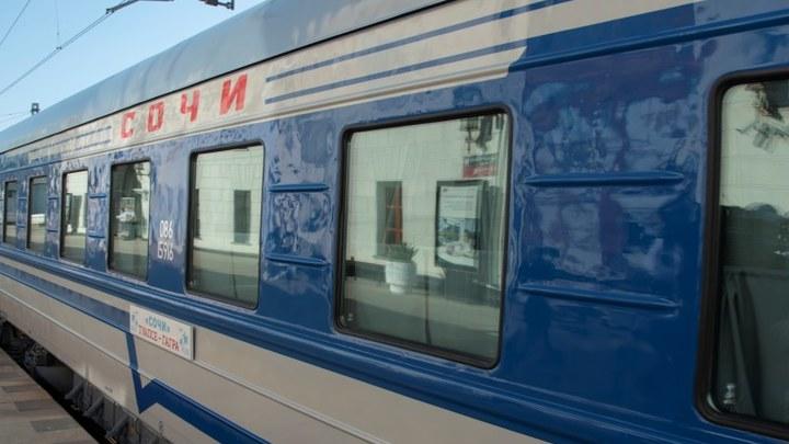 Из Ростова-на-Дону запустят два дополнительных поезда в Розу Хутор и Кисловодск