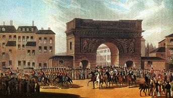 Будет ли отмечать Россия день победы над Наполеоном