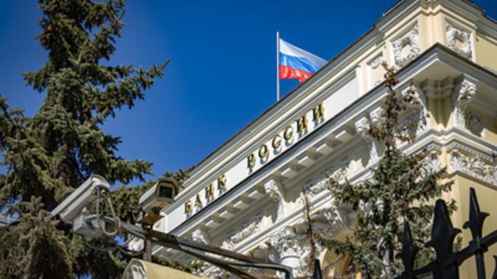 Казино, вывод денег из России: ЦБ лишил лицензии НКО из санкционных списков США