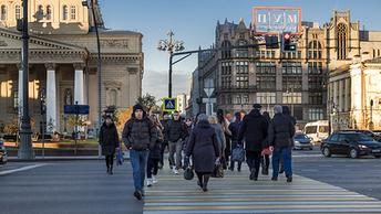 В Москве из-за угрозы взрыва эвакуировали Охотный ряд
