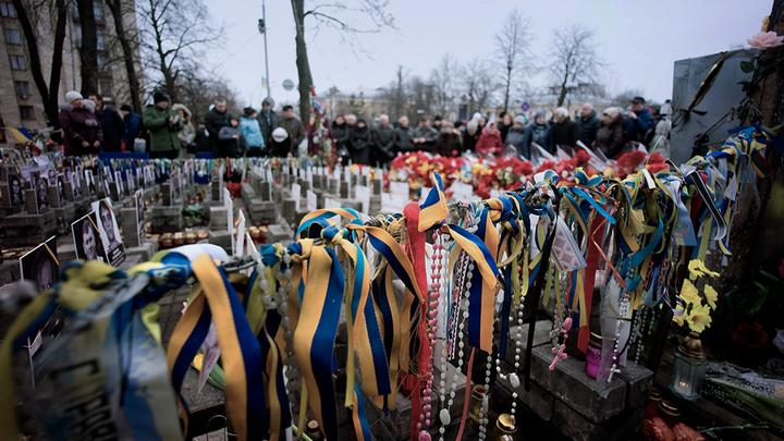 Лёд тронулся: украинцам расскажут правду об убийстве небесной сотни