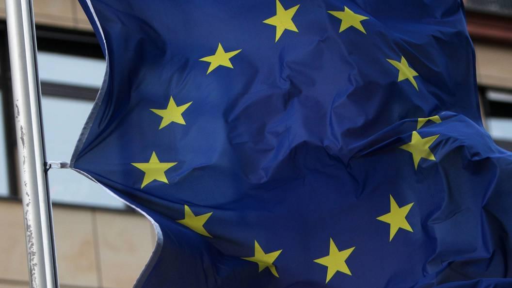 Евросоюз открестился от попытки Украины арестовать активы Газпрома