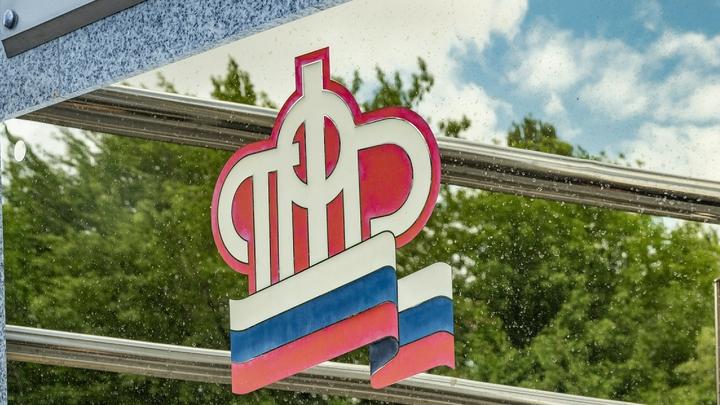 Главу челябинского ПФР заподозрили в получении взятки от частной охранной организации
