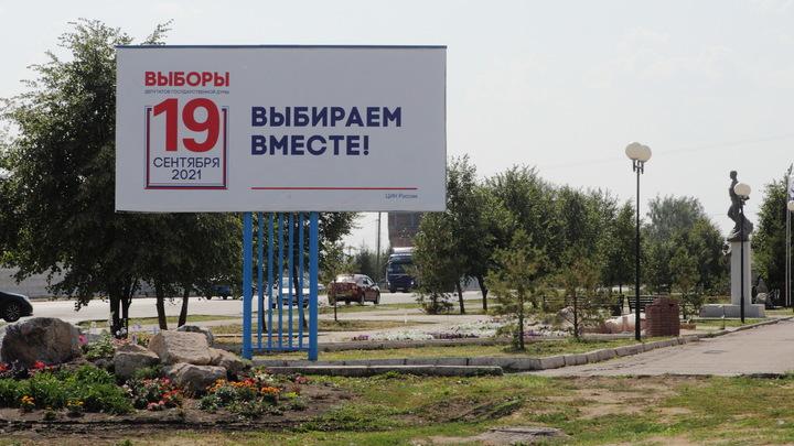 В Сочи для голосования на дому заявки подали более 20 тысяч жителей