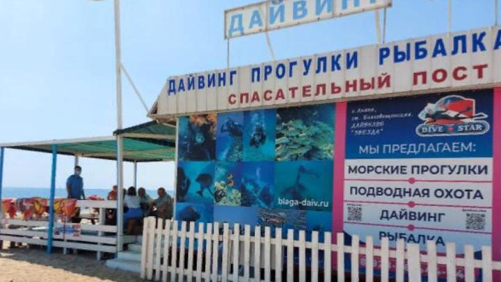 В Анапе после гибели туриста во время дайвинга завели уголовное дело