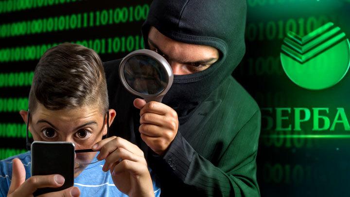 В свободном доступе: Как мошенники подделывают номера Сбера