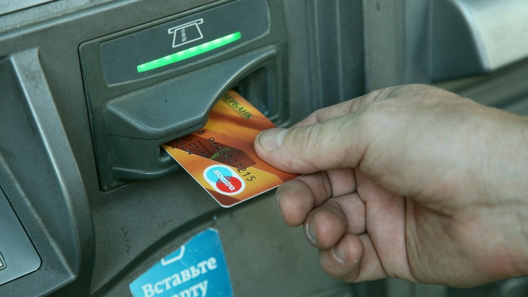 Сберегательный банк отчитался обустранении трудностей соперациями покартам