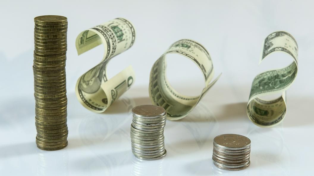 Минфин признал свои валютные ошибки