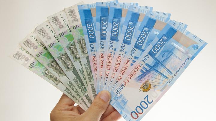 Миллионерша Скабеева растерялась, узнав о приписанной ей зарплате в 4 млн
