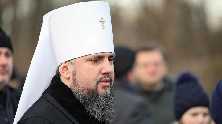 Новая лжецерковь Украины ликвидировала Киевский патриархат