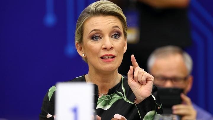 Шито белыми нитками: Захарова назвала самое удивительное в скандале с ОЗХО
