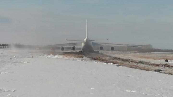 Пилот аварийно севшего в Новосибирске АН-124 рассказал о деталях инцидента