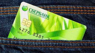 Какие банки дают кредиты на 15 лет