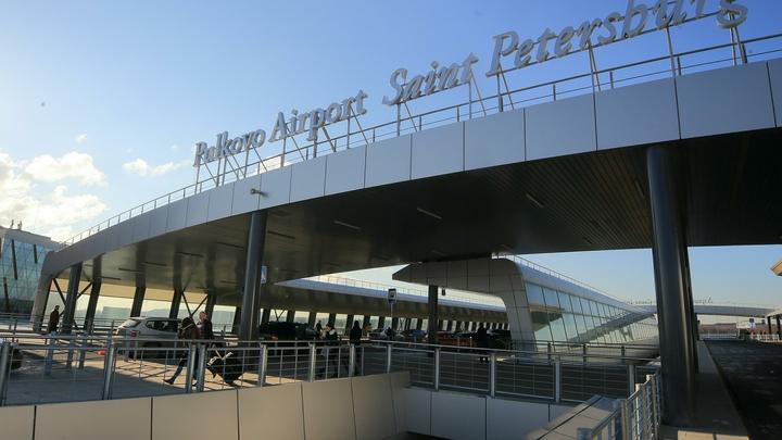 Аэропорт Пулково признали лучшим в Европе
