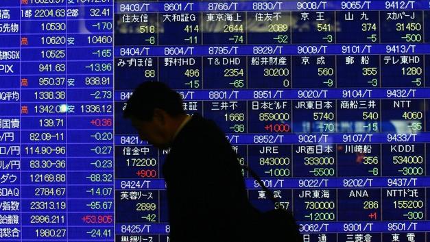 Активность в промышленном секторе Китая спровоцировала рост азиатских бирж
