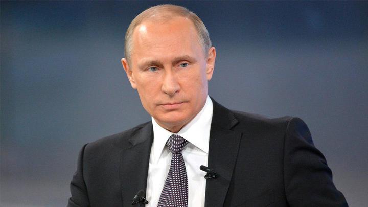 Имя России: Избрание Владимира Путина президентом России