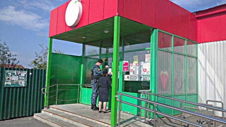 Приставы закрыли супермаркет в Кемерове из-за серьезных нарушений