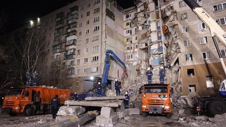 В Магнитогорске по делу о взрыве в доме задержан гражданин Киргизии — СМИ