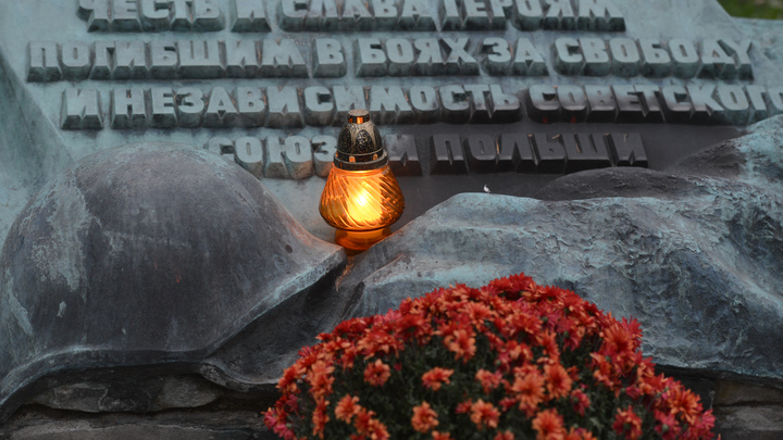 В Минобороны раскрыли данные о беспрецедентной послевоенной помощи Польше