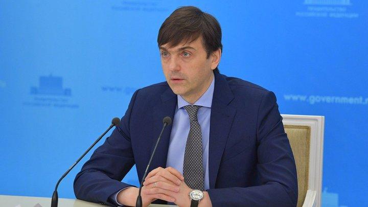 Министр просвещения заявил о крахе дистанционки