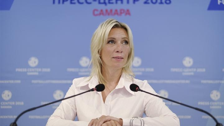Захарова призвала США не давить на соцсети