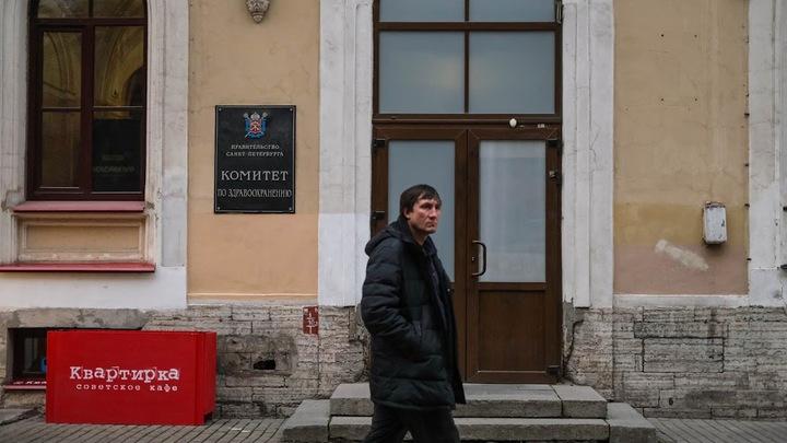 В Санкт-Петербурге ужесточают меры по борьбе с коронавирусом с 9 ноября