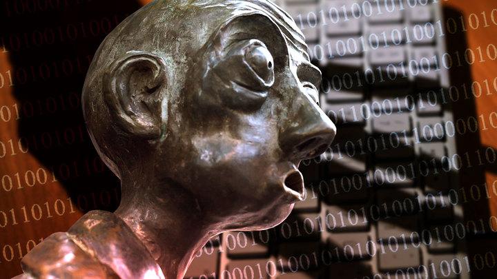 Провокаторы среди горюющих: Новые технологии психической войны