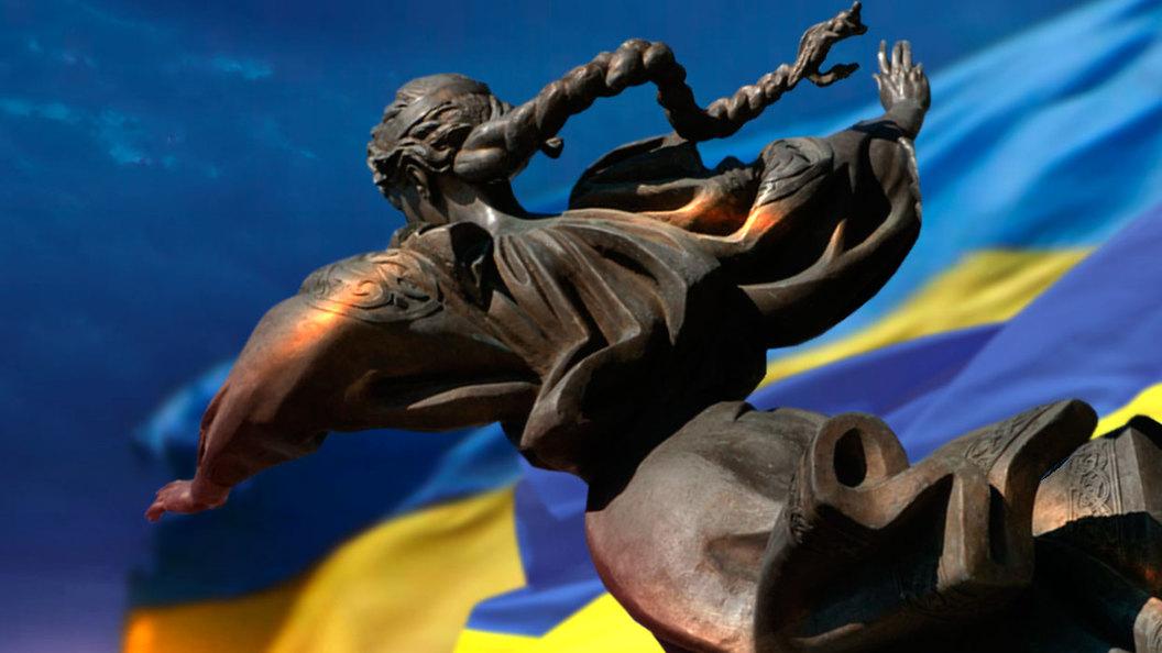 Сколько лет пробудут украинцы в рабстве у своей нэзалэжности