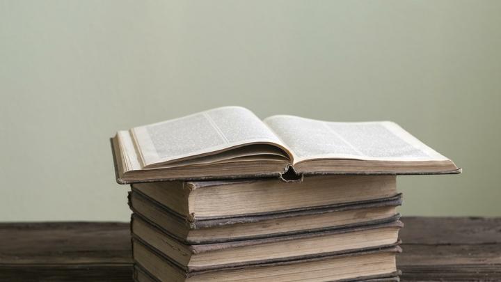ВЦИОМ назвал самые популярные в России литературные жанры