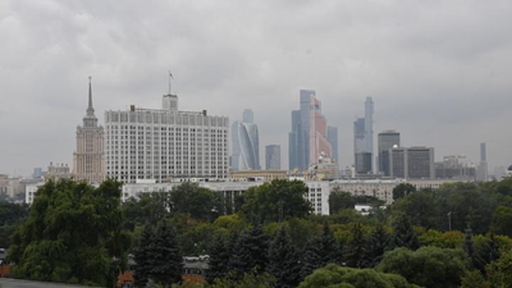 Гром и молнии: На Москву обрушится сильный дождь с градом