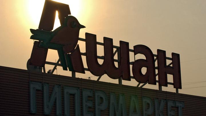 Похитители тележек обокрали «Ашан» в Москве на 2,1 миллиона рублей