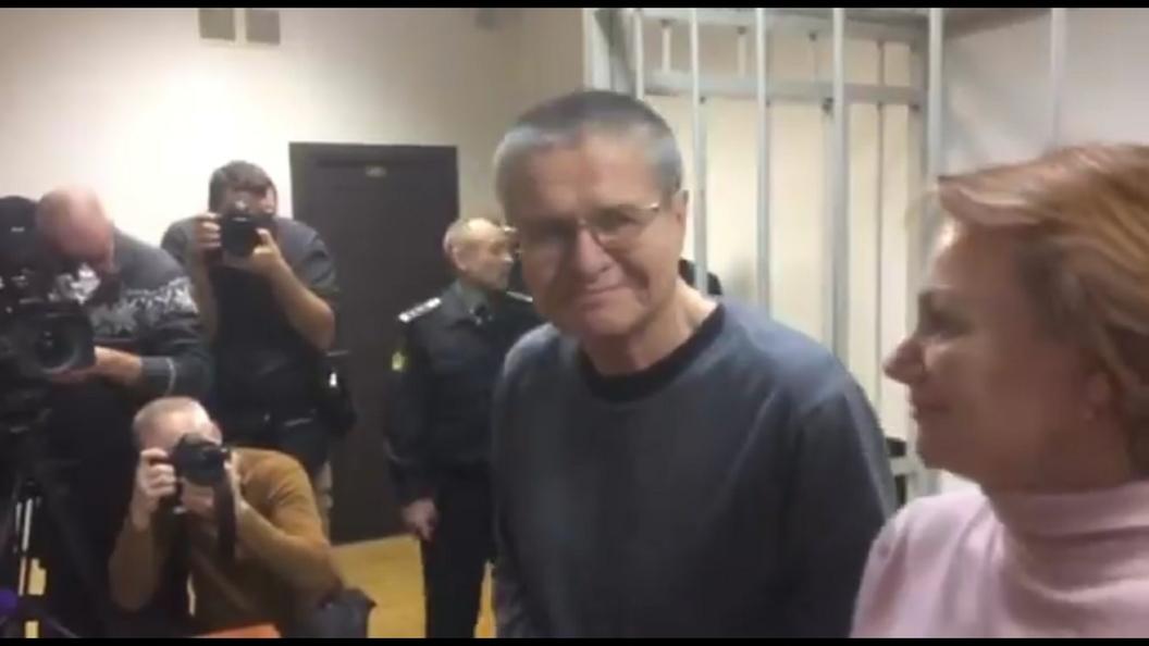 ВThe bell узнали оботказах чиновников отподарков после дела Улюкаева