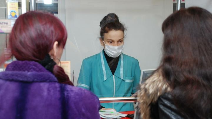 Найдётся в аптечке у любого: Как обычная мазь стала волшебным средством для всех в России