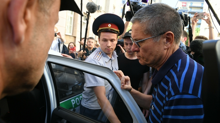 Улюкаев открыл целые лекционные клубы: Правозащитница рассказала, в чём экс-чиновники нашли себя в колониях