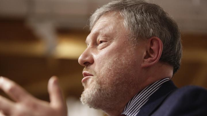 Путинизм - это украденная нормальная жизнь: Явлинский пытался оскорбить президента, но встретил жёсткий отпор