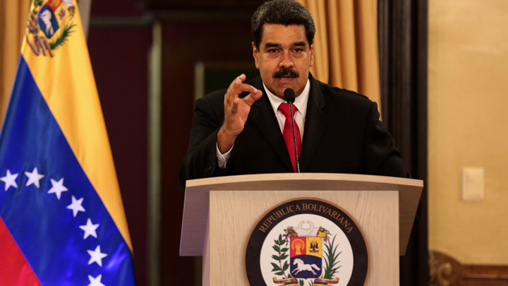 США ввели санкции санкции против минобороны Венесуэлы и супруги Мадуро
