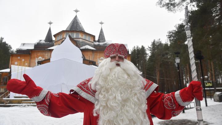 В своей ивановской резиденции Дед Мороз будет принимать детей только онлайн