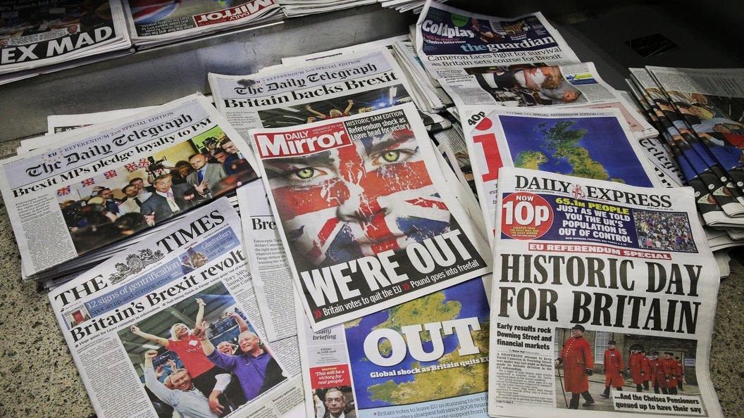 Британские газеты картинки