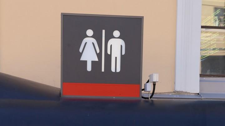 Ночные побегушки в туалет - знак: Учёные нашли общий симптом грозных болезней
