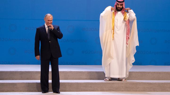 Британские СМИ обвинили в нескромности Путина, сделавшего предложение принцу Салману