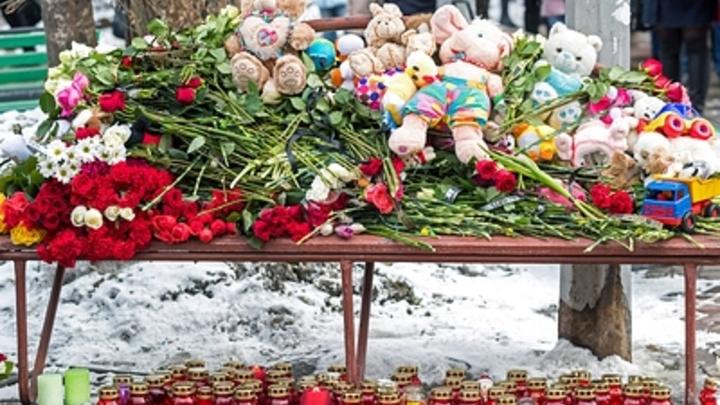 Почти 200 миллионов рублей собрали за два дня в помощь семьям погибших на пожаре в Кемерове