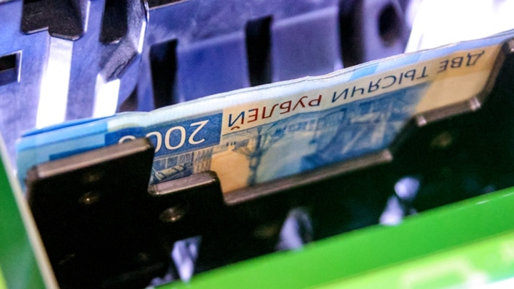 Средняя зарплата в Кузбассе за месяц снизилась почти на 10%
